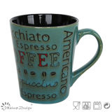 최신 Selling Reactive Different Colorful 12oz Mug