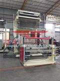 1600mm PVC Film Machine de soufflage