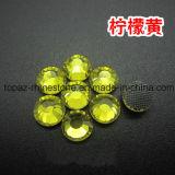 衣服(SS12 Citrine/3Aの等級)のための淡黄色の熱い苦境のラインストーンDMCの水晶