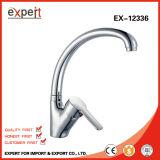 Bath/bassin/robinet mélangeur de cuisine réglé (séries EX-12332)