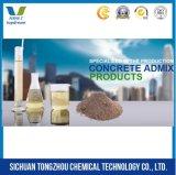 セメントの添加物で使用される混和を減らす水
