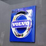 Знак логоса напольный рекламировать автосалона