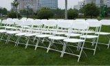 [بلستيك رسن] باع بالجملة [فولدينغ شير] عرس كرسي تثبيت كرسي تثبيت [فولدبل] بلاستيكيّة