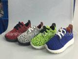 子供(MST161115)のための方法スポーツの靴