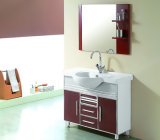 Раковина шкафа ванной комнаты керамическая с Cupc (SN1528-95)