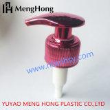 Праволевый насос лосьона насоса замка для пластичной бутылки