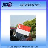 Best Sellling Custom Car Flag Car Window Flag