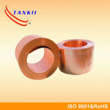 Super Pure Copper Strip / Foil Cu-ETP Foil - 0.01mm * 15mm