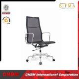 現代オフィスの椅子Mesh/PU Cmax-CH138A
