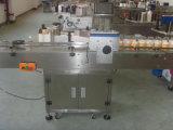 Máquina de etiquetado del pegamento (mm-215)