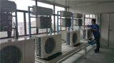 950W전용을 소모하는 18000BTU Acdc 격자 유형 태양 에어 컨디셔너