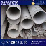 Type sans joint prix usine de tube de l'acier inoxydable TP304
