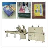 即席めん類の収縮の包装機械