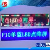 Diodo emissor de luz cheio Displays de Color RGB Pixel 10mm Outdoor