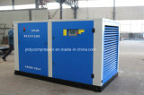 Воздух/охлаженный водой компрессор Oilless двойного винта неподвижный