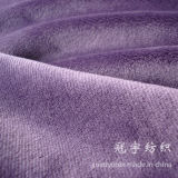 SofaのためのホームTextile Short Pile Extremely Soft Fabric