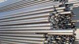 ステンレス鋼または鋼材またはステンレス鋼のストリップまたはステンレス鋼のコイルSUS317L (317L STS317)