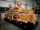 50kw天燃ガスの発電機セット