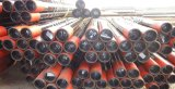 API Btc/STC/Ltc Oil Casing Pipe