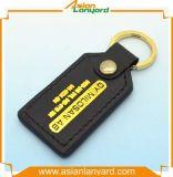 창조적인 주문 가죽 열쇠 고리 광고