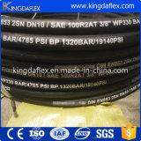 Boyau en caoutchouc hydraulique (R2AT/2SN) avec la pression