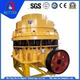Projeto preliminar do triturador do triturador do cone do CS/triturador da rocha/triturador concreto para a venda com baixo preço