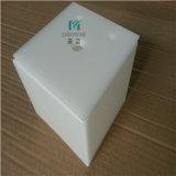 Folha do policarbonato para anunciar a caixa de iluminação