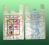 HDPEによってカスタマイズされる印刷のプラスチックベストの買物袋