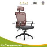 3 년 보장 낮은 사무실 의자 (A658)