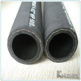 Mangueira hidráulica SAE R1at da alta qualidade de alta pressão