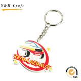 高品質の昇進のゴム製Keychainの習慣Ym1128