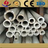 1.4301 1.4372 1.4404 1.4401 1.4462ステンレス鋼の継ぎ目が無い及び溶接された管