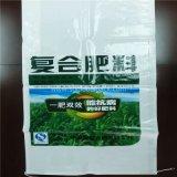 Sachet en plastique tissé par pp de Suger de Chine