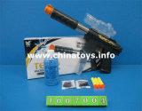 물 탄알 전자총 EVA 연약한 탄알 전자총 플라스틱 장난감 (1007005)