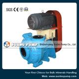 중국 도매 고능률 원심 슬러리 펌프 또는 쓰레기 펌프