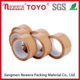 Cinta de empaquetado de color de ante del embalaje de la cinta del rectángulo de papel para el lacre del cartón del embalaje del cartón