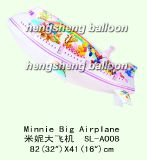 Тип воздушный шар шаржа (SL-A008)
