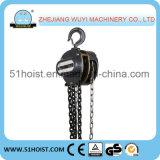 Bloque de cadena de la mano de la tonelada del tipo 1 de HS-V