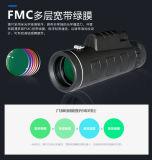 携帯電話のiPhoneのカメラレンズのための望遠鏡の双眼鏡のズームレンズの望遠鏡
