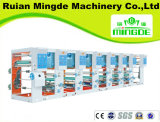 China Best Seller Plastic Printing Machine