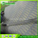 Чернота клея меламина Linyi WBP/Brown/красная/желтая пленка смотрели на переклейку 12-Ply