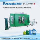 Máquina plástica del moldeo por insuflación de aire comprimido de la Máquina-Protuberancia del moldeo por insuflación de aire comprimido