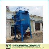 Collettore di polveri industriale del filtro a sacco del Collettore-Impulso-Getto della polvere