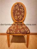 의자 또는 알루미늄 대중음식점 의자를 식사하는 고품질 다채로운 둥근 뒤