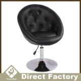 柔らかいPUが付いている新式の快適なソファーの椅子