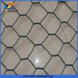 Шестиугольная корзина Gabion плетения провода