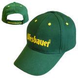 Горячая бейсбольная кепка сбывания (JRE015)
