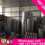 Rete metallica di alluminio 18*18 con il rivestimento a resina epossidica (il nero, grigi)