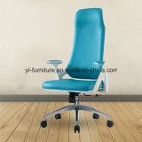 TUV SGSの高品質の安い革旋回装置のオフィスの椅子