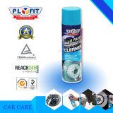 El sistema de frenos del cuidado de coche parte un aerosol más limpio